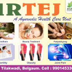 AYURTEJ  a ayurved health care unit | Lybrate.com