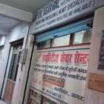Dr. V K Agrawal Clinic | Lybrate.com