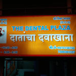 The Dental Plaza Clinic - Dr. Bhupesh Jadhav | Lybrate.com