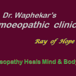 Dr Waphekar's Homoeopathic Clinic, Pune