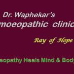 Dr Waphekar's Homoeopathic Clinic, Thane