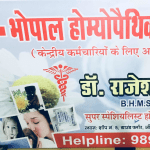 Bhopal Homeopathic Centre | Lybrate.com