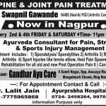 Gandhar Ayu Care, Nagpur