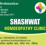 shashwat Homeopathy clinic   Lybrate.com