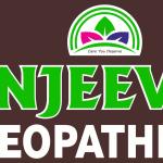 Sanjeevani Clinic | Lybrate.com
