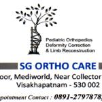 SG Ortho | Lybrate.com