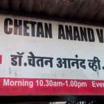 Dr Chetan Anand V Shinde Clinic, Mumbai