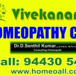 Vivekananda Homeo Clinic & Psychological Counseling Center, Cuddalore