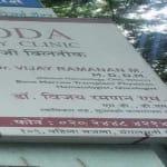 Yashoda Haematology Clinic, Pune | Lybrate.com