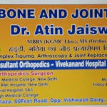 Bone and joint clinic | Lybrate.com