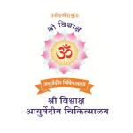 Shree Vishwaksha Ayurvedic Clinic and Panchakarma Center | Lybrate.com