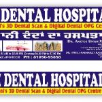 MULTANI DENTAL HOSPITAL & IMPLANT CENTRE - KAPURTHALA, Kapurthala