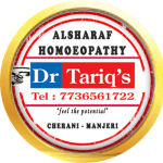 Dr. Tariq's Alsharaf Homoeo Medical Centre | Lybrate.com
