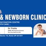 SHAMBHAVI CHILD AND NEWBORN CLINIC | Lybrate.com