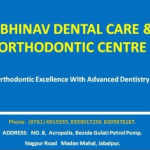 Abhinav Dental Care & Orthodontic Centre | Lybrate.com