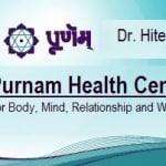Purnam Health Centre | Lybrate.com