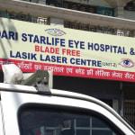 Bhandari Starlife Hospital | Lybrate.com