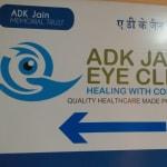 ADK Jain Eye Clinic | Lybrate.com