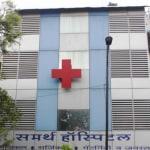Samarth Hospital | Lybrate.com
