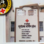 Surya Prabha Nursing Home | Lybrate.com