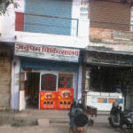 Anupam Clinic, Sultanpur