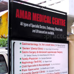 Amar Medical Centre | Lybrate.com