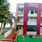 Deerghayu Ayurveda, Panchakarm & Ksharsutra | Lybrate.com