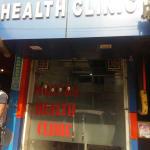 Mohtra Health Clinic | Lybrate.com