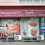 The Royal Super Speciality Clinic, Jaipur
