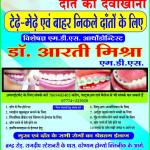 Perfect 32 Orthodontic center | Lybrate.com