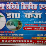 Dr Mishra Homeo Clinic and Research Center, Choose City
