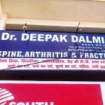 Dr. Deepak Dalmia Clinic | Lybrate.com