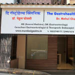 The Gastrohealth Clinic, Mumbai