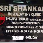 Shankara Homoeopathic Clinic, Chennai