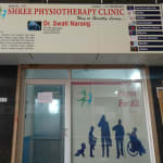 Shree Physiotherapy Clinic | Lybrate.com