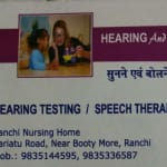Hearing & Speech Therapy Clinic | Lybrate.com