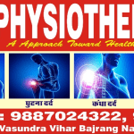 SUNRISE PHYSIOTHERAPY CLINIC, Kota