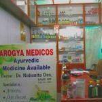 Arogya Medicos, Guwahati