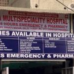 Aggarwal Dharmarth Hospital | Lybrate.com