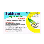 Sukham Ayurvedic Clinic | Lybrate.com