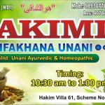 Hakimi Shifakhana | Lybrate.com
