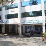 Mallige Medical Centre | Lybrate.com