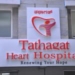 Tathagat Heart Care Centre & Hospital | Lybrate.com