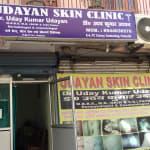Dr.Uday Kumar Udayan Clinic, Patna