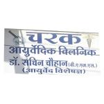 Charak Ayurvedic Clinic, Indore
