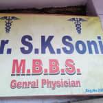 Soni Clinic, Durg