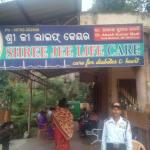 Shree Jee Life Care, Balasore