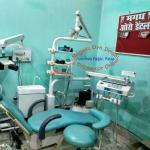 Magadh Oro Dental & Orthodontic Clinic, Patna
