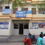 Manyalok Super Speciality - Orthodontics Implant & Pediatric Dentistry, Patna