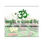 Aum Ayurved & Panchakarma Centre | Lybrate.com